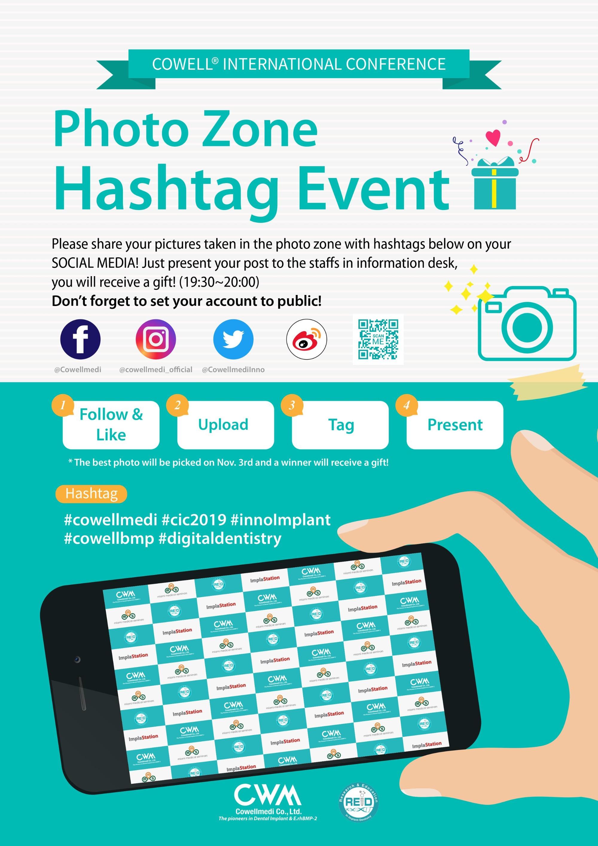 hashtag_ENG.jpg